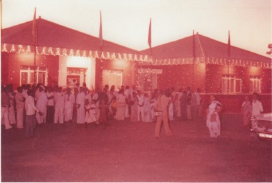 14 Nov 1983 Inauguration of Sanstha 14_0001