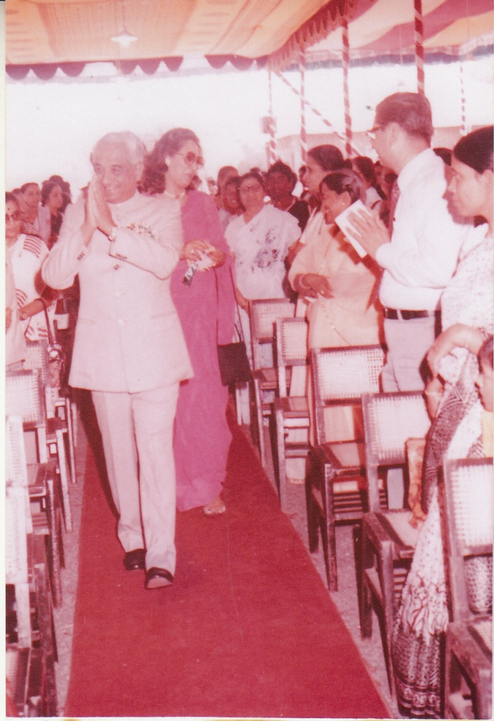 14 Nov 1983 Inauguration of Sanstha 1