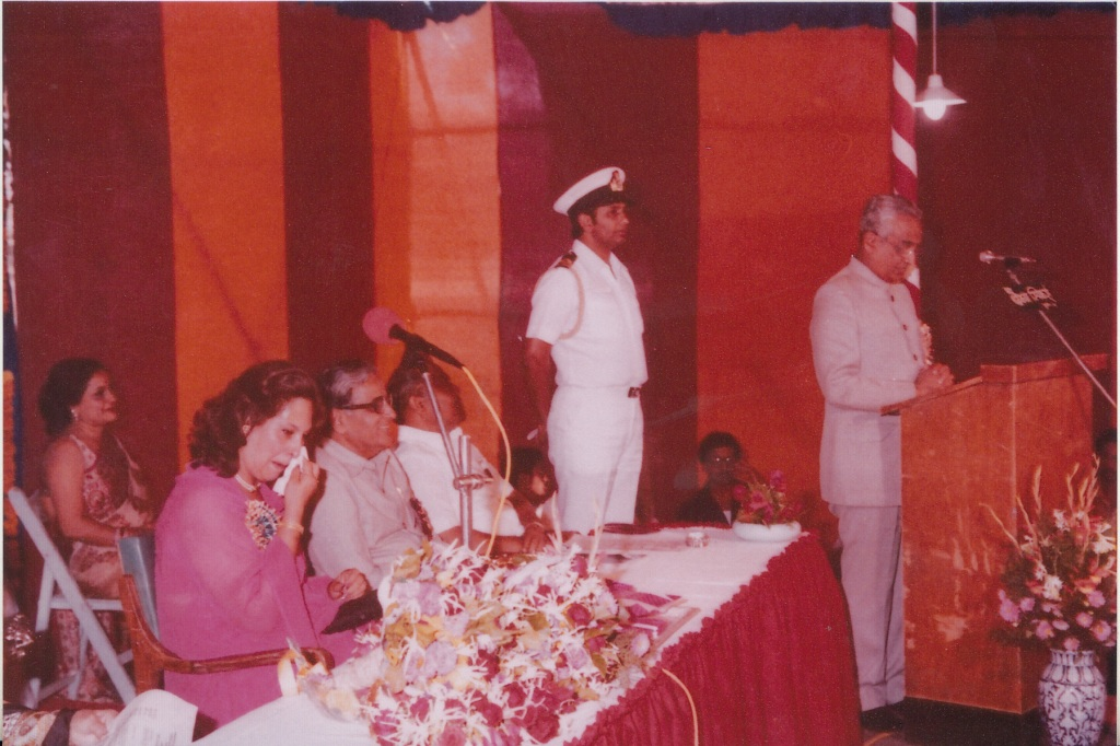 14 Nov 1983 Inauguration of Sanstha 3