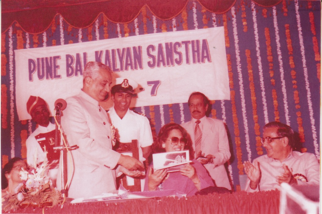 14 Nov 1983 Inauguration of Sanstha 4
