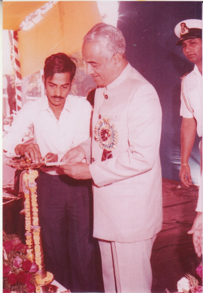 14 Nov 1983 Inauguration of Sanstha 5