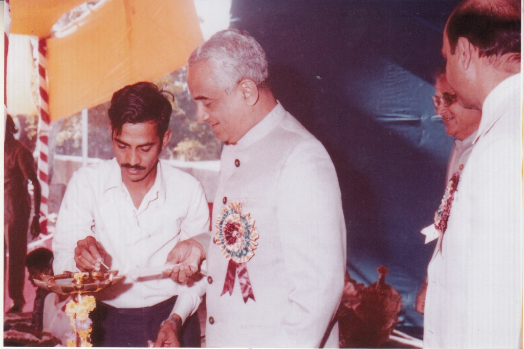 14 Nov 1983 Inauguration of Sanstha 6