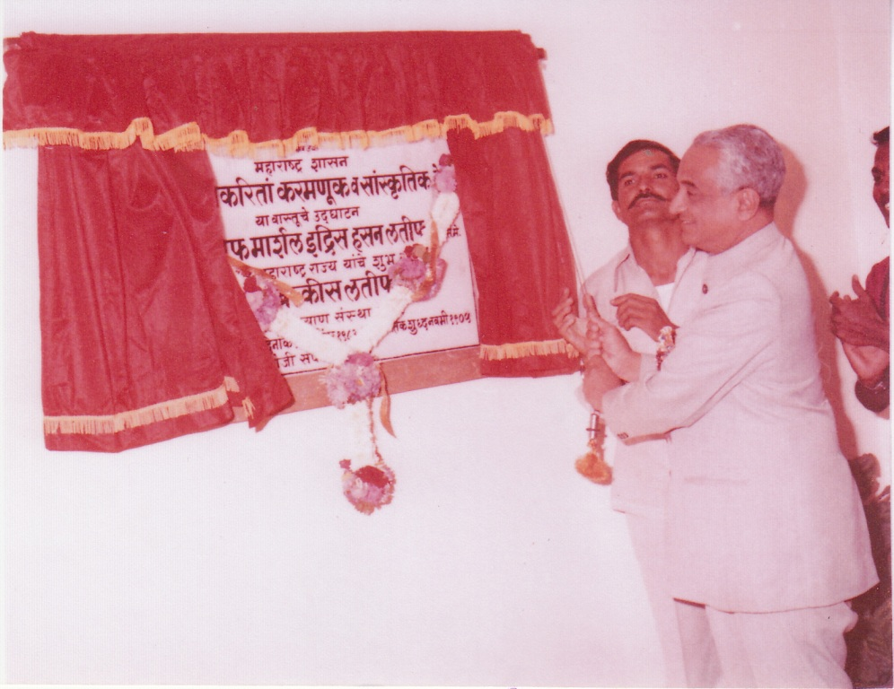 14 Nov 1983 Inauguration of Sanstha 7